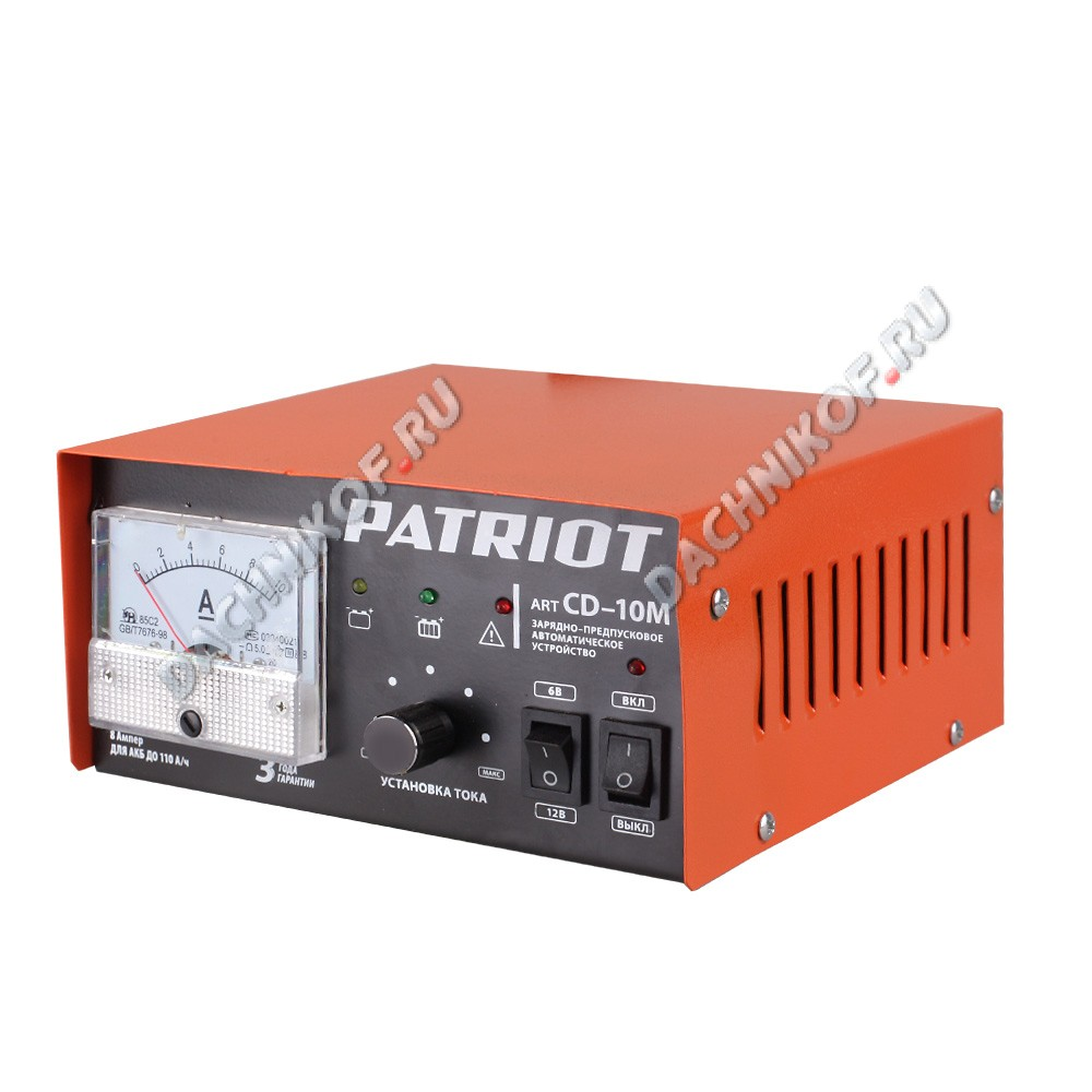 Схема зарядного устройства patriot cd-22m