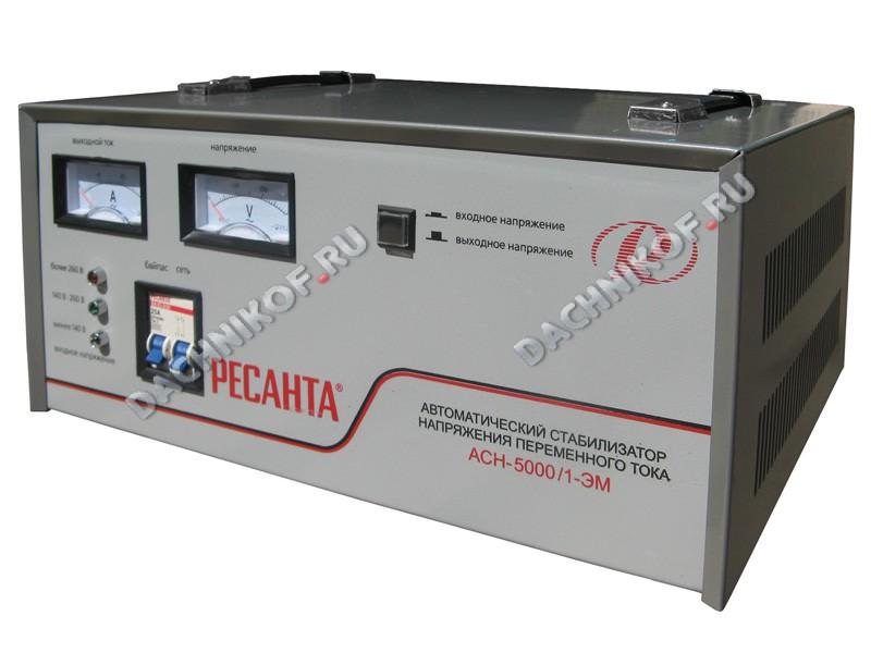 Однофазный стабилизатор Ресанта ACH- 5000/1- ЭМ.