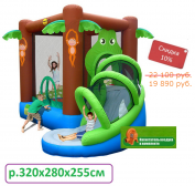 Надувной батут Happy Hop Crocodile Airflow Bouncy 9113