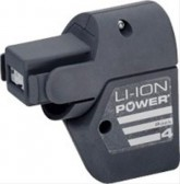 Сменная батарея Wolf Garten Li-Ion Power Pack 4
